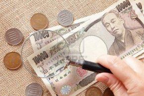 Chi phí du học Nhật Bản tại CIC chỉ 5 triệu xử lý hồ sơ