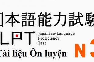 Tài luyện ôn luyện N3 tiếng Nhật JLPT