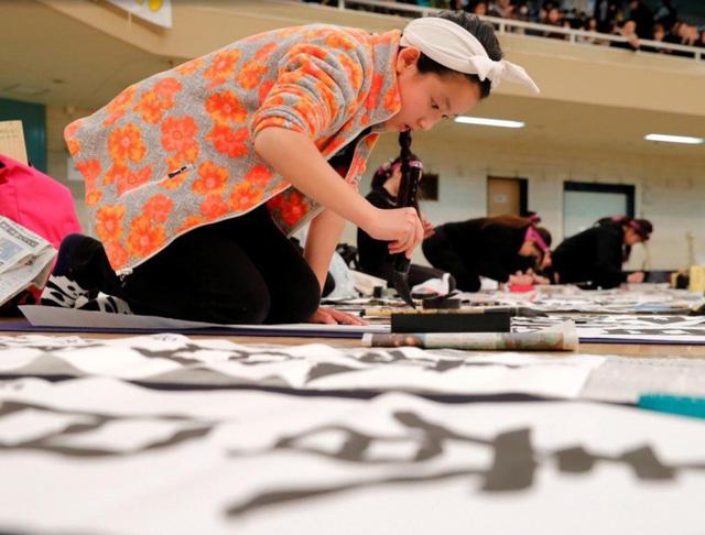Thi thư pháp đầu năm mới - Nét văn hóa truyền thống tại Nhật Bản - Ảnh 3.