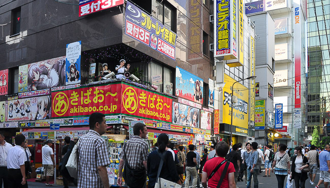 Khu chợ Akihabara