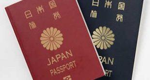 Điều kiện và thủ tục để nhập quốc tịch Nhật Bản