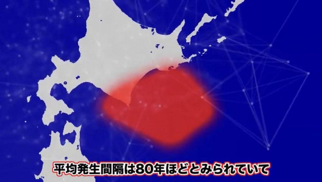 Nguy cơ sóng thần ở Nhật Bản