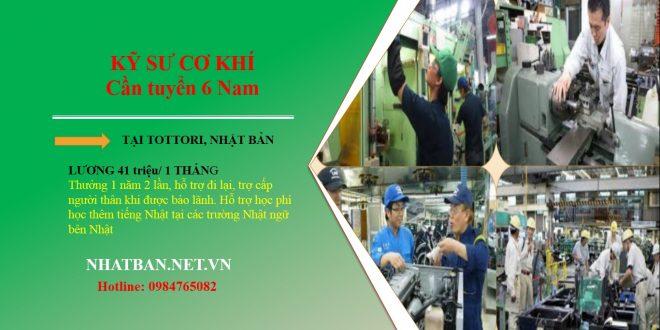 đơn hàng kỹ sư cơ khí của cty ITC quốc tế