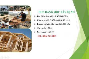 đơn hàng xây dựng