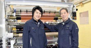 Cựu thực tập sinh Việt bất ngờ thành thừa kế công ty Nhật