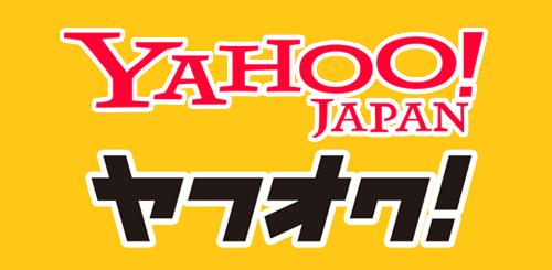 Đấu giá Yahoo Auction Nhật Bản