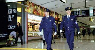 Cảnh sát Nhật Bản