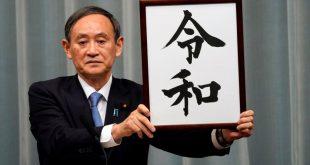 linh hòa, lệnh hòa reiwa niên hiệu mới của Nhật