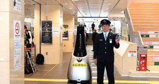 Nhật Bản ra mắt robot tuần tra an ninh tại sân bay - Tuổi Trẻ Online