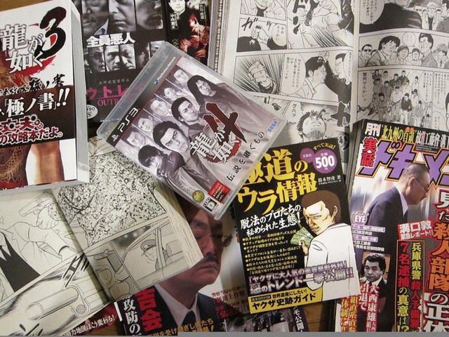 Xã hội đen văn minh kiểu Nhật: Hoạt động theo mô hình tập đoàn, không biết dùng súng, không ăn cướp - Ảnh 3.