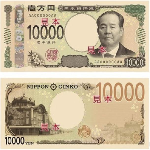 Nhật Bản sẽ thay đổi thiết kế tiền mới, dự kiến lưu hành năm 2024
