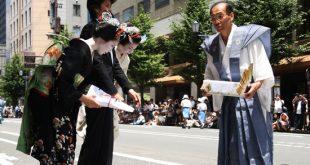 Cách tặng quà của người Nhật