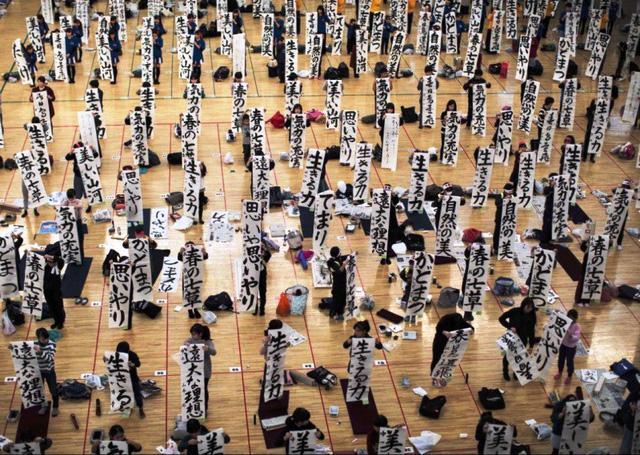 Thi thư pháp đầu năm mới - Nét văn hóa truyền thống tại Nhật Bản - Ảnh 5.
