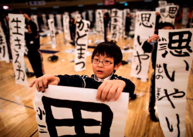 Thi thư pháp đầu năm mới - Nét văn hóa truyền thống tại Nhật Bản - Ảnh 7.