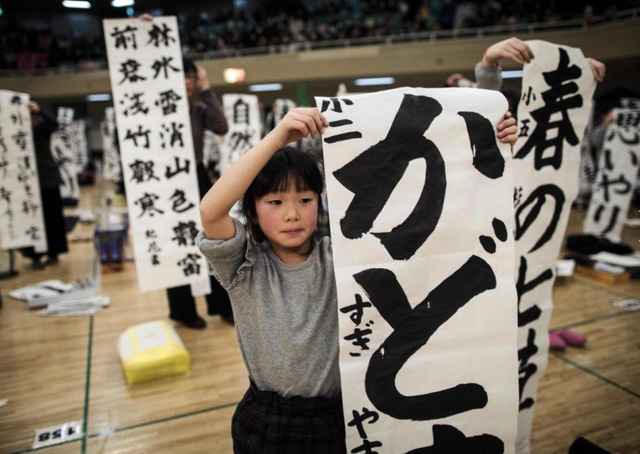Thi thư pháp đầu năm mới - Nét văn hóa truyền thống tại Nhật Bản - Ảnh 8.