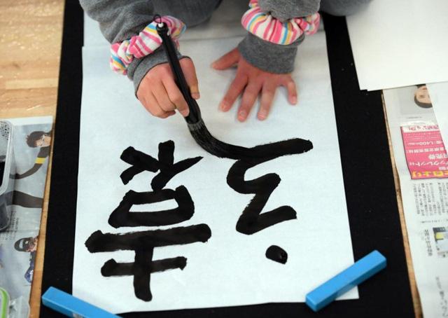 Thi thư pháp đầu năm mới - Nét văn hóa truyền thống tại Nhật Bản - Ảnh 4.