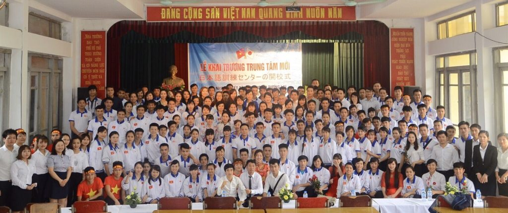 cong ty co phan itc quoc te